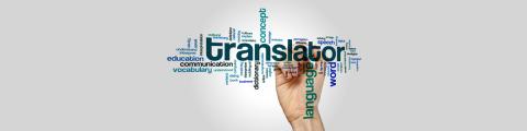 חשיבותה של הערכת איכות בתרגום