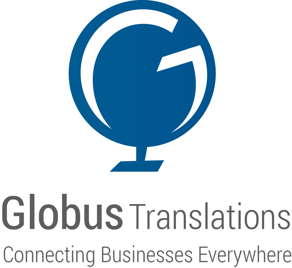 לוגו גלובוס תרגומים
