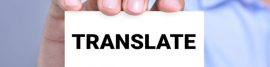 תמונה עם המילה תרגום
