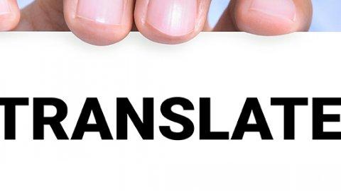 תרגום איכותי – הוראות הפעלה