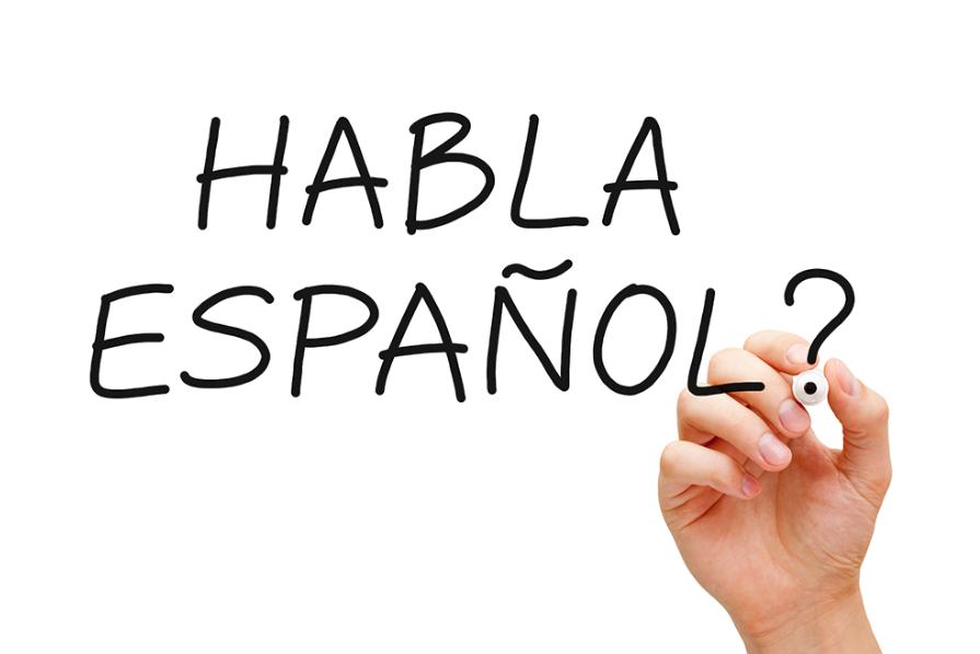 תרגום לספרדית
