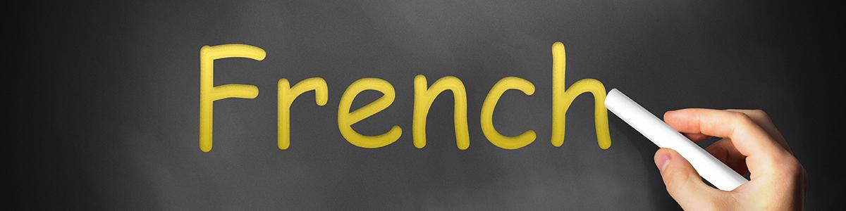 המילה צרפתית כתובה עם גיר