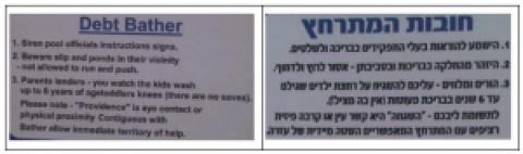 Why do I even need to hire a translator if I have Google Translate?