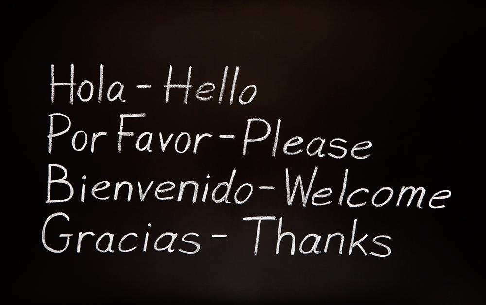 שלום בשפות