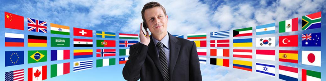 איש מדבר בטלפון