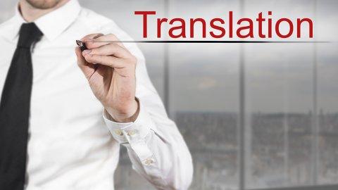 כיצד להימנע מחוסר עקביות בתרגום