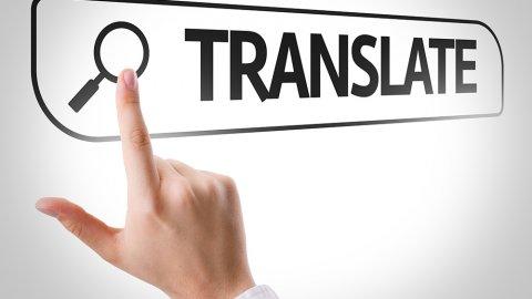 עולם התרגום לאן?