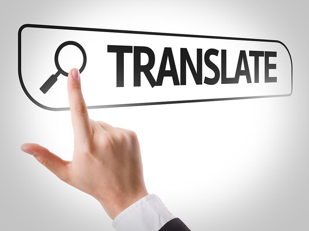 יד לוחצת על המילה תרגם