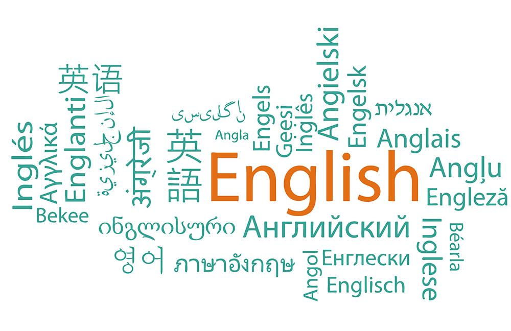 מדבר אינגלית?