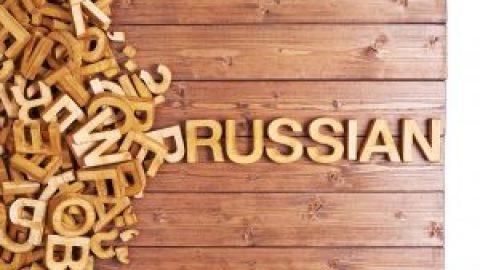חשיבות יצירת הקשר עם הקהילה הרוסית בעולם העסקים