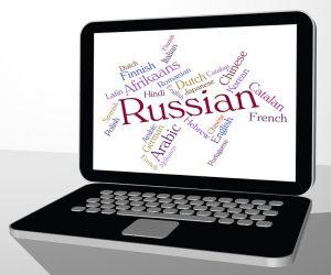 תרגום רוסית