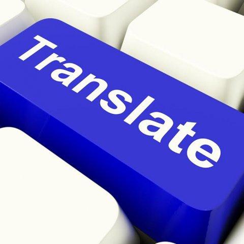 תרגום: חשיבות הקריאה בין השורות