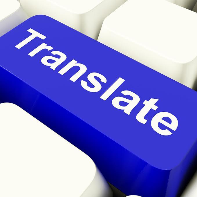 מקלדת עם כפתור והמילה תרגום
