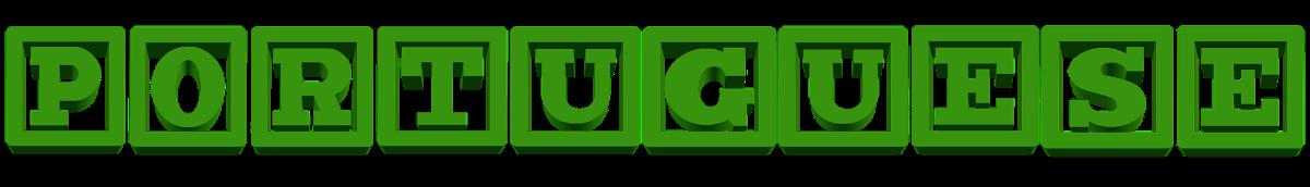 אותיות ירוקות עם המילה פורטוגזית