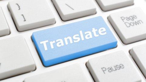 תרגום מכונה – ברכה או קללה?